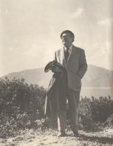 Vlorë, Dhjetor 1977